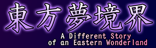 東方夢境界 - A Different Story of an Eastern Wonderland