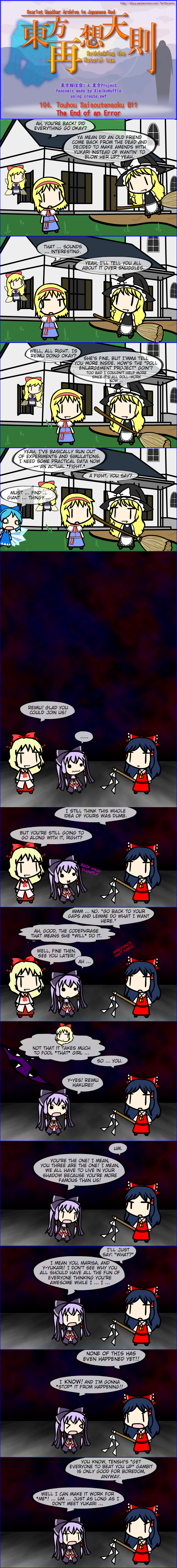 Touhou Nekokayou: Scarlet Weather Archive in Japanese Red #104