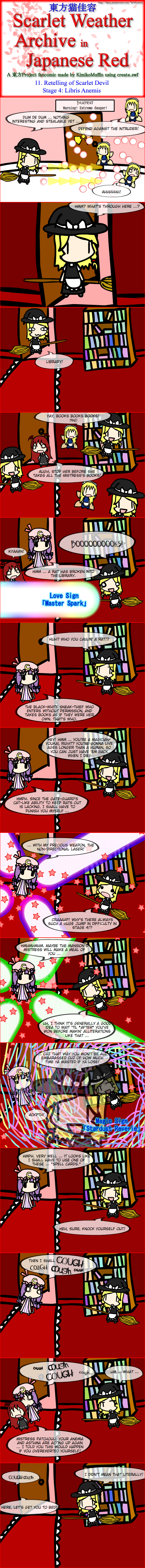 Touhou Nekokayou: Scarlet Weather Archive in Japanese Red #11