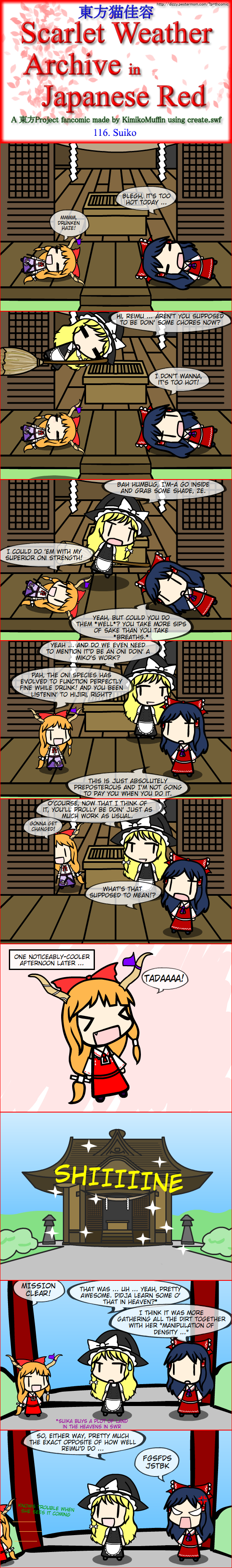 Touhou Nekokayou: Scarlet Weather Archive in Japanese Red #116