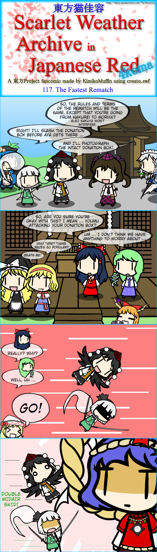 Touhou Nekokayou: Scarlet Weather Archive in Japanese Red #117