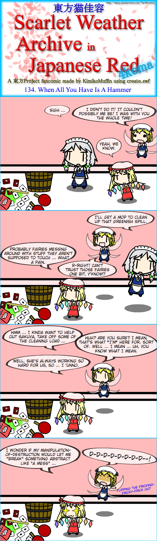 Touhou Nekokayou: Scarlet Weather Archive in Japanese Red #134