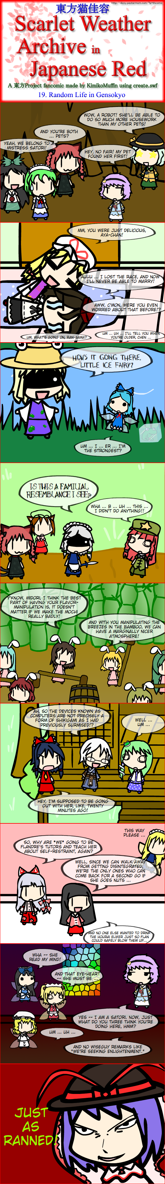 Touhou Nekokayou: Scarlet Weather Archive in Japanese Red #19