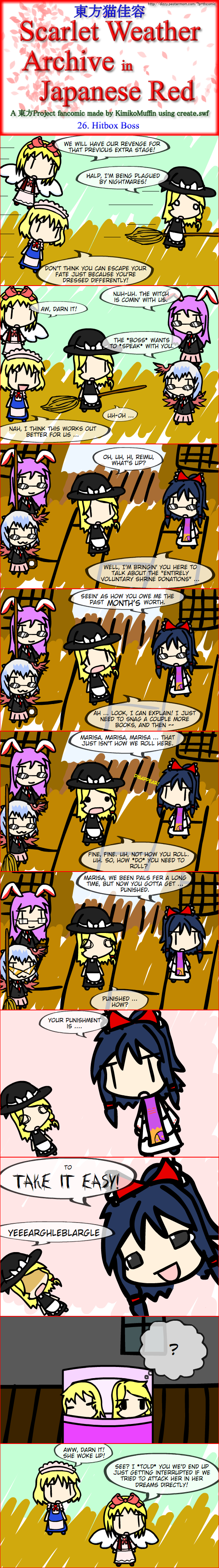 Touhou Nekokayou: Scarlet Weather Archive in Japanese Red #26