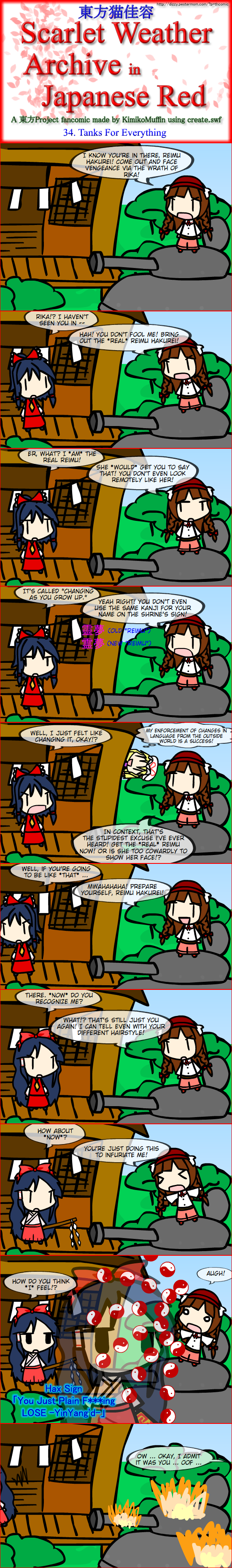Touhou Nekokayou: Scarlet Weather Archive in Japanese Red #34