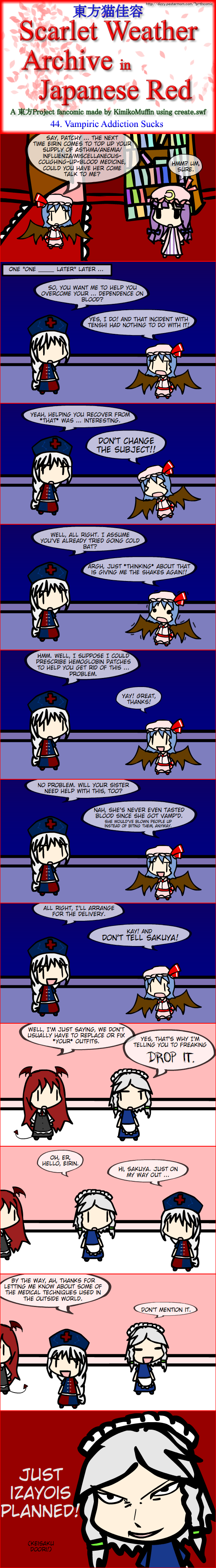 Touhou Nekokayou: Scarlet Weather Archive in Japanese Red #44