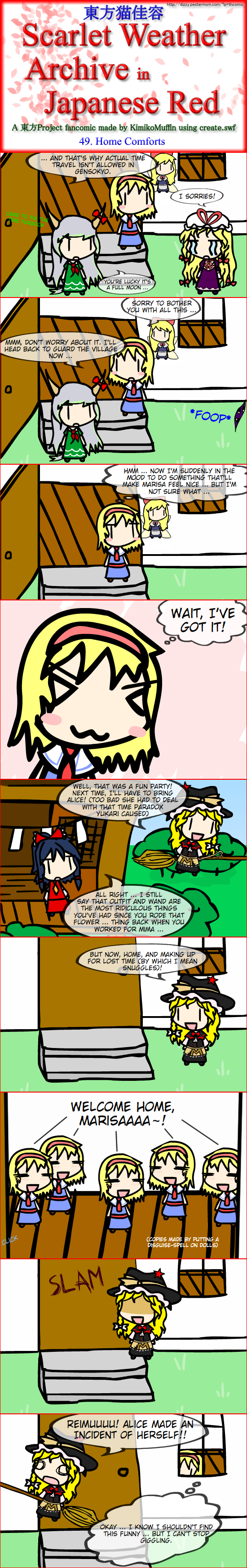 Touhou Nekokayou: Scarlet Weather Archive in Japanese Red #49