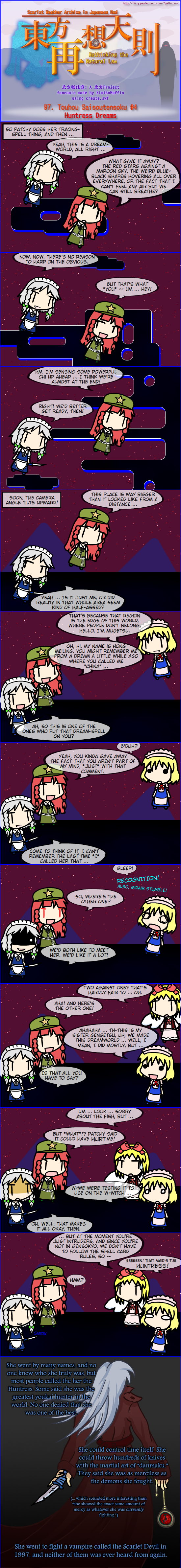 Touhou Nekokayou: Scarlet Weather Archive in Japanese Red #97